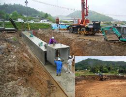 世羅町甲世浄化センター造成工事 日本下水道事業団発注